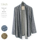 Brushed ツイルストールカラーギャザー & draped Cardigan-style jacket adult cute natural clothing women's clothing fashion women's translation and sale outlets loose large size 10P28oct13fs3gm