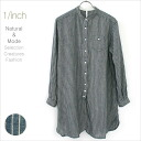 Natural chic linen stripe stand collar blouse tunic Natural Chic Linen Stripe Stand Collar Blouse Tunic