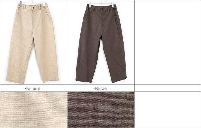 -Color-コットンリネンストレッチナチュラルリラックスゆったりルーズパンツ 【select-shop】【NTRL-LADIES】