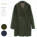 (Japan products) リングウール ( Boucle ) knit soft タックヘチマ collar ガウンコート natural clothing women's clothing fashion ladies Mrs large large size 05P30Nov13
