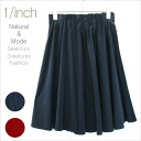 Small call highwesttuliptackflearscatsimplessic flared skirt casual ladies tuck skirt call heaven Corderoy brushed West GM size for fluffy skirt high waist skirt 05P13Dec14
