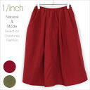 High-density broadband gather tack soft adult MIME-length flared skirt (simple thick flared skirt casual ladies tuck skirt West GM size for fluffy skirt knee-length skirt adult natural) 05P13Nov14