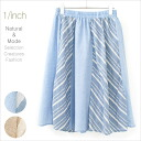 Fresh 40 %OFFSALE bias stripe softly flared skirts Womens adult natural system clothing fashion 10P14Nov13fs3gm