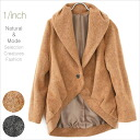 (Japan products) how big tuck collar & ラウンドヘム tack plump wool jacket natural clothing women's clothing fashion ladies Mrs large size large large size 10P14Nov13fs3gm