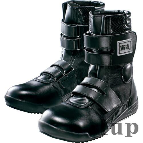 寅壱 安全靴 0076-963 半長靴 ...