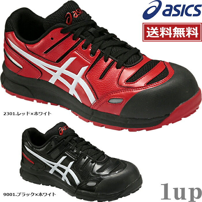 ASICS-FCP103