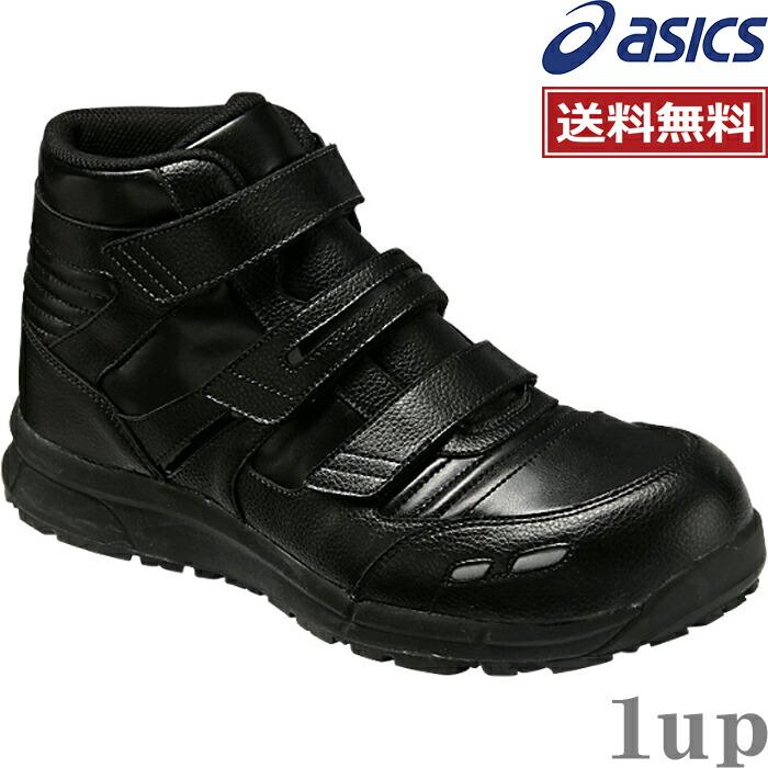 ASICS-FCP501