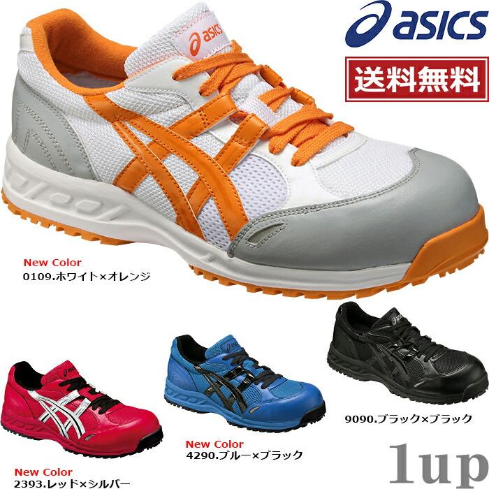 ASICS-FIS33L