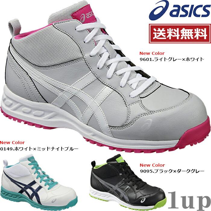 ASICS-FIS35L