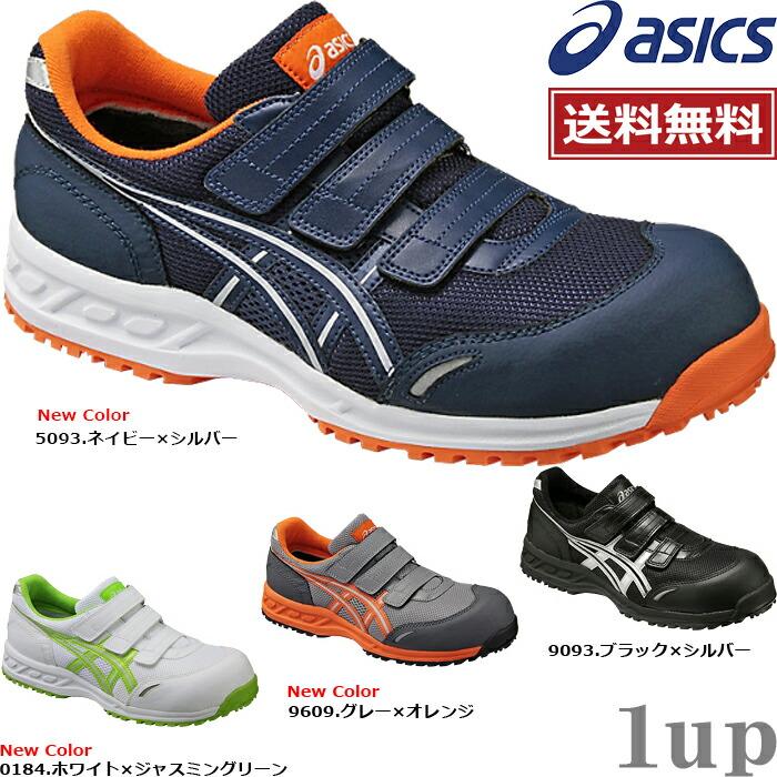 ASICS-FIS41L