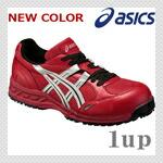 ASICS FIS33L �������33L 2393