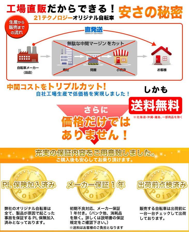 cost_hosho.jpg