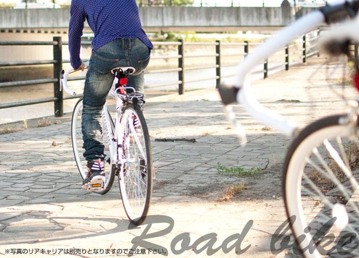 2012年新作モデル★人気27インチシマノ12段変速★700Cロードバイク激安送料無料!!自転車通販じてんしゃ格安最安値挑戦★60%OFF★スポーツ街乗り入学式新生活オープンキャンペーンプレゼント★2012 通勤 通学用自転車 ポイント