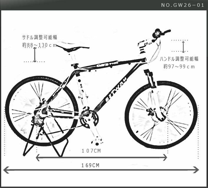 バイク★激安送料無料★自転車 ...