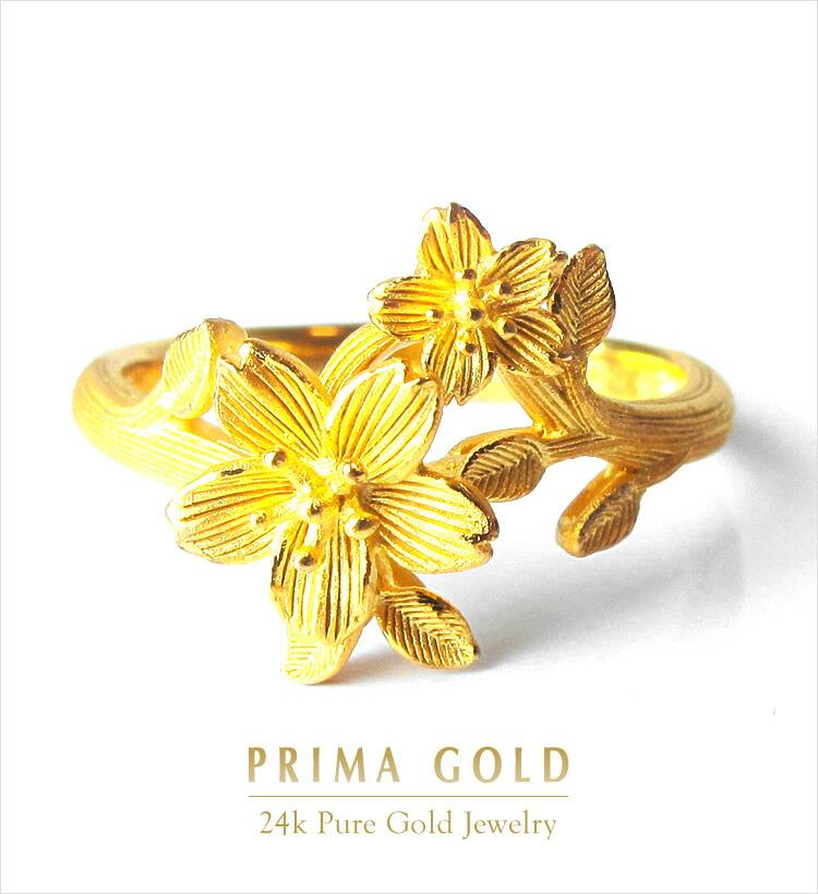 gold oakleys  primagold