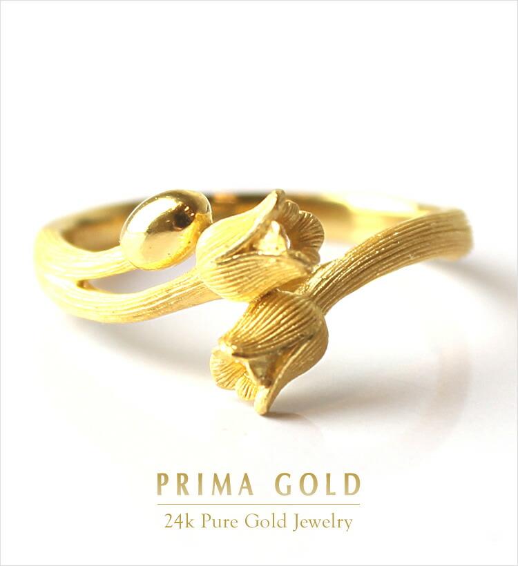 gold hand thai massage tulip thai