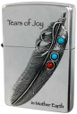 _RT] _RT] zippo lighters Zippo metal NM-feathers turquoise & red coral Zippo Zippo lighter (engraved)