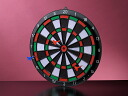 Darts 15.5 inches for size soft darts & DART Board set product DartsBar155-BK da-star