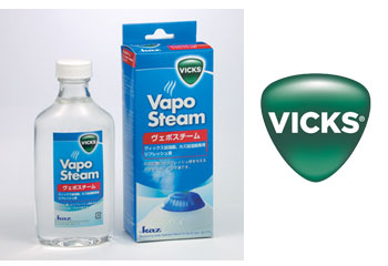 Steam liquid for exclusive use of the humidifier of Vicks