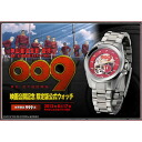 009 RE:CYBORG cinema public commemorative limited edition official watch