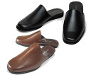 Egret business slippers (Sandals business) 2300 standard type