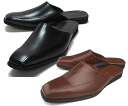 Stylish Egret business slippers (Sandals business) 3002 type
