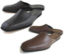 Egret business slippers 6500 leather square toe