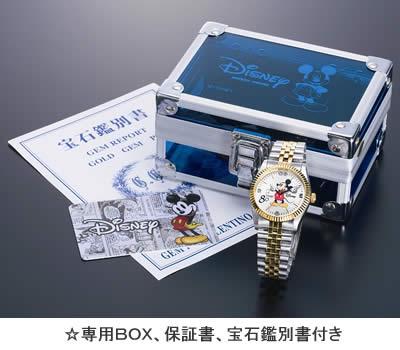専用BOX、保証書、宝石鑑別書付き