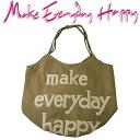 Make Everyday Happy CABAS PLAYA hippopotamus playa big tote bag beige 0413h