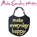 Make Everyday Happy CABAS PLAYA hippopotamus playa big tote bag black / gold 0413h