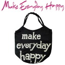 Make Everyday Happy for CABAS PLAYA Hippo Playa bigoted Bag Black / Silver 0413h
