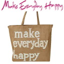 Make Everyday Happy LE for CABAS Le Hippo Tote beige