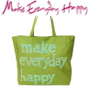 Make Everyday Happy LE CABAS ル hippopotamus Thoth green