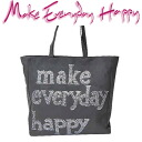 Make Everyday Happy LE CABAS ル hippopotamus Thoth gray