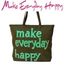Make Everyday Happy LE CABAS ル hippopotamus Thoth khaki