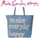 Make Everyday Happy LE CABAS ル hippopotamus Thoth light blue denim / silver