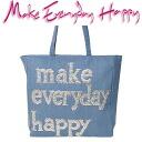Make Everyday Happy LE CABAS ル hippopotamus Thoth light blue denim / silver