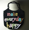 Make Everyday Happy for CABAS PLAYA Hippo Playa bigoted bag black / multi 0413h