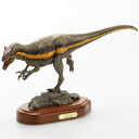 Feh Burritt dinosaur figure skating allosaurus / terSchick model (FDT-04)