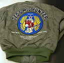 TEDMAN's todman flight jacket TMA-260 gray and TED COMPANY