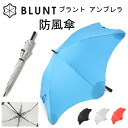 BLUNT ブラントアンブレラ windproof hand held long umbrella
