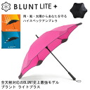 BLUNT LITE + all-weather capable windproof hands open umbrella
