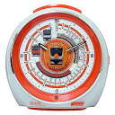 Central express line station ringtone alarm clock / day car dream workshop
