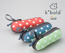 Folding umbrella Kobold Kobold (808 R) A1485 / 52 cm dot 5 mini