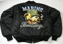 ROTHCO ( Rothko ) Ma-1 flight jacket print and logo embroidery