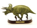 Feh Burritt dinosaur figure skating FDF102 triceratops / desktop model (70332)