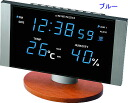 Adesso LED temperature humidity radio clock blue / ADESSO