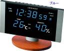 Adesso LED temperature humidity radio clock blue / ADESSO