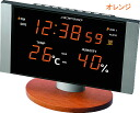 Adesso LED temperature humidity radio clock Orange / ADESSO