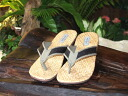 Penysh Mint sandals and Stingray